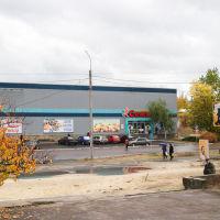 Магазин Семья, Рубежное