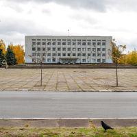 Исполком, Рубежное