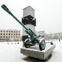 Памяти освободившим город от Немецких окупантов, Рубежное