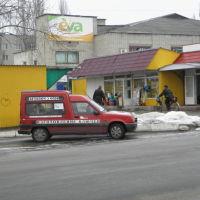 Фрегат, Первомайск