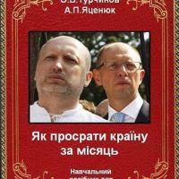 Фото #521129, Котовск