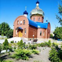 Свято-Успенский храм, Фрунзовка