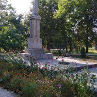 Памятник воинам-землякам, погибшим в ВОВ, Фрунзовка