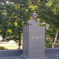 Памятник Т.Г.Шевченко, Фрунзовка
