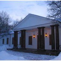 Родительский дом гоголевской усадьбы, Гоголево