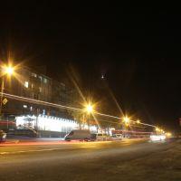 маг.  Киевский , Лубны