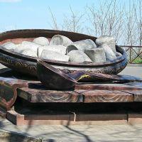Памятник галушкам как традиционному блюду Полтавщины, Полтава