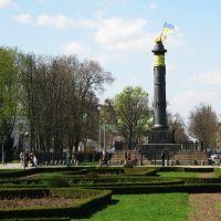 Колонна Славы в честь победы в Полтавской битве 1709г., Полтава