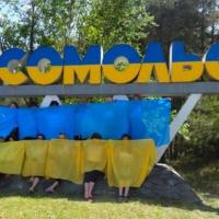 Город, Комсомольск