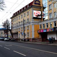 город Ровно  улица Соборная - центр города, Ровно