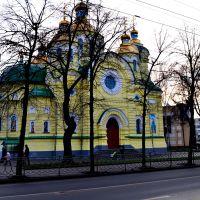 город Ровно - Свято - Воскресенский собор - 2, Ровно