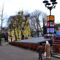 город Ровно - Центральный бульвар в 2014 году   (2), Ровно