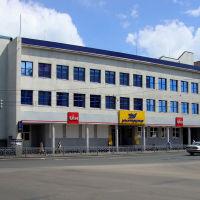 Ровенский центральный почтамт, Ровно