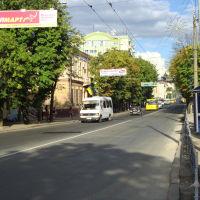 г Ровно - улица Саборная - Центр, Ровно