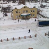 Будинок праці, Недригайлов