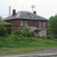 Дом на станции, Казачья Лопань