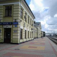 Лозовая-вокзал-Азовсая сторона, Лозовая