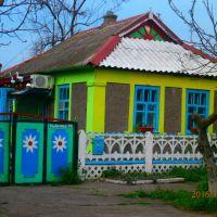 Берислав - город на правом скалистом берегу Днепра., Берислав