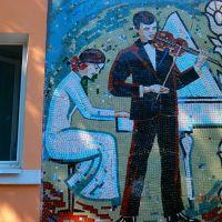 Берислав. Панно. (  бериславська музична школа, вулиця Гоголя, знаходиться в колишній жіночий гімназії Парамоновой)., Берислав