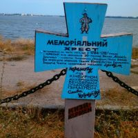 Фото #526213, Берислав
