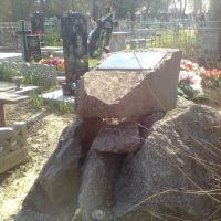 Бериславское кладбище. В память о бериславцах, погибших в последствии  Чернобыльской катастрофы.., Берислав