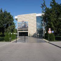 Отель Премьер на месте кинотеатра Родина, Новая Каховка