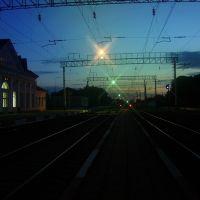 Railway Station, Волочиск