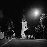 Ратуша, Сторожинец