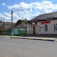 Улица Ленина 2016 года , Вапнярка