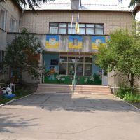 Детский сад ,,Ромашка,, 2016 год, Вапнярка
