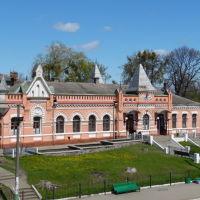 Вокзал у травні, Маневичи