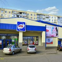 АТБ на Победе 6, Днепропетровск