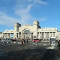г.Днепр, вокзал ж/д станции Днепр, Днепропетровск