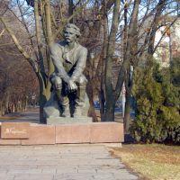 г.Днепр, памятник М.Горькому, Днепропетровск