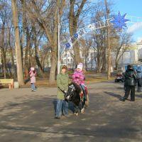 г.Днепр, отдых детей в детском парке им. Л.Глобы, Днепропетровск