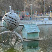 г.Днепр, маленький принц на пруду парка им.Л.Глобы, Днепропетровск