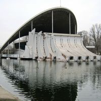 г.Днепр, летний парк на пруду центрального парка, Днепропетровск