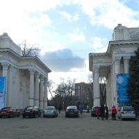 г.Днепр, архитектурный вход центрального парка, Днепропетровск