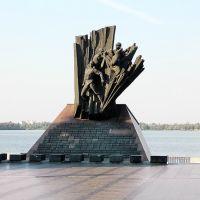 """г.Днепр, памятник воинам-интернационалистам, """"Взрыв"""", Днепропетровск"""