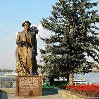 г.Днепр, памятник генералу В.Ф.Маргелову, Днепропетровск