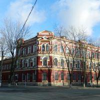 г.Днепр, красивое угловое здание на центральной улице, Днепропетровск
