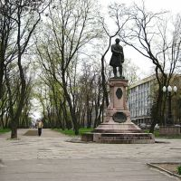 г.Днепр, памятник М.Ломоносову, Днепропетровск