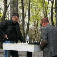 г.Днепр, шахматная весна в центральном парке, Днепропетровск