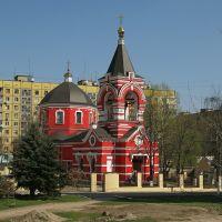 г.Днепр, церковь на жилмассиве Покровский, Днепропетровск