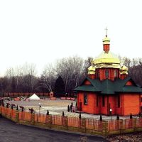 г.Днепр, храм Рождества Святой Богородицы на жилмассиве Покровский, Днепропетровск