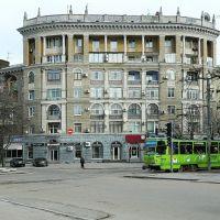 г.Днепр, красивое здание в центре города, Днепропетровск