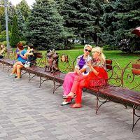 г.Днепр, скамейка для отдыхающих на набережной р.Днепр, Днепропетровск