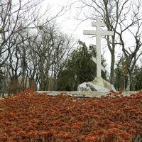 г.Днепр, крест-памятник в честь византийских монахов на Монастырском острове, Днепропетровск