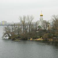 г.Днепр, осень, вид  на Монастырский остров, Днепропетровск