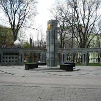 г.Днепр, памятник погибшим работникам правопорядка, Днепропетровск